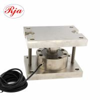 Buy cheap High Overload Weighing Scale Sensor Belt Scale Compression Weighing Module from wholesalers