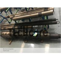 Buy cheap Well Completion Alloy Steel Retrievable Packer Drilling 7 Inch 10000 PSI product