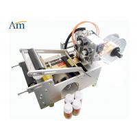 Buy cheap LB-40 Semi-auto Round Bottle Sticker Labeling Machine Manual  Adhesive Labels Bottles from wholesalers
