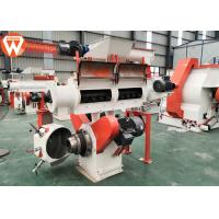 Buy cheap 2 T/H Poultry Cattle Feed Pellet Making Machine 22kw Main Motor Power product