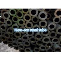 Buy cheap Outer / Inner Seamless Drill Pipe 92 X 7 / 73 X 6.35 Size For Wire - Line Drill Rods product