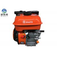 Buy cheap Portable Small Gasoline Powered Engine 170f 2 Stroke 63cc Air Cooled Style product