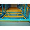 Buy cheap Freezers Rail Free Mobile Storage Racks 32000Kg Per Module Without Concrete Floor Construction product