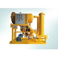 Buy cheap Carbon Steel Moist Light Oil Dehydration Machine Coalescence Separation product