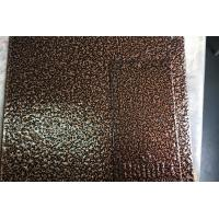 China Industrial Protective Powder Coating Hammertone Texture Customized Color on sale