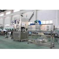 Buy cheap Empty Bottle Sleeve Lableing Machine for Water Drinks (SLM-150) product