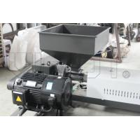 Buy cheap Plastic Splitting Film Making Machine , PET Strap Production Line Various Model product