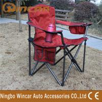 Buy cheap Jacquard Fabric Outdoor Camping Car Accessories , Folding Camping Chair product