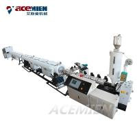 Buy cheap Water Pipe Plastic Pipe Extrusion Machine PPR PP LDPE HDPE ABB Inverter product