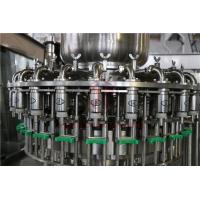 Buy cheap Industrail Mineral Water Glass Filling Machine , Glass Milk Bottle Filling Machine product