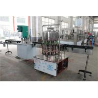 Buy cheap Semi - Automatic 1L Drinking Liquid Water Bottle Filling Machine / Bottling Packing Line product