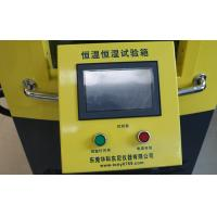 Buy cheap Electronic 2 KW Temperature And Humidity Test Chamber 408 Liter product