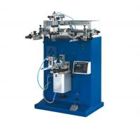 Buy cheap YZ -1 Type Lpg Cylinder Manufacturing Machines Parts Cylinder Printing Machine product