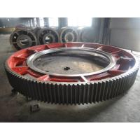 Buy cheap small pinion, big gear wheel manufacturer, gear made in China product