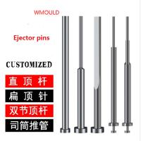 China High quality low price folding injection Core for ejector mold flat ejector pins stepped ejector pins on sale