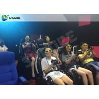 Quality Entertainment 7D Cinema System 7D Seats With Special Effect Of Spray Air for sale