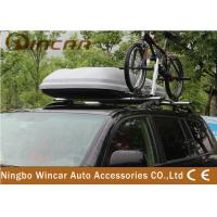 Buy cheap Travel Carrier Car Roof Boxes SUV Roof For Cargo , UV Resistant product