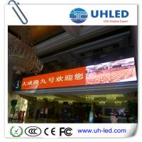 Buy cheap Slim P6 Indoor Advertising LED Display 1500 cd / ㎡ , High Resolution LED Screen product