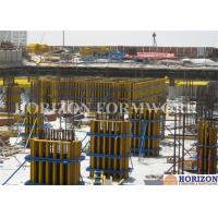 Buy cheap Steel Waling Wall Formwork Systems , Column Formwork Systems For Commercial Towers product