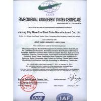 NEW-ERA STEEL TUBE TECHNOLOGY CO.,LTD Certifications