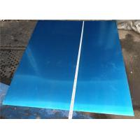 Buy cheap High Strength 6151 T6 Automotive Aluminum Sheet For Drive System Structure Part Material product