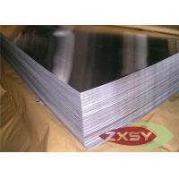 Buy cheap 6A02 Polished Aluminium Sheet High Pressure Resistance H26 H32 H34 H36 H39 product