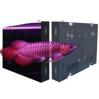 Buy cheap 62500 dots/㎡ Advertising LED Display Screen , P4 SMD Led Advertising Panel product