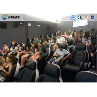 Buy cheap 8 Years Chinese Manufacturer Cinema Equipment Of 5D Cinema Equipment With Fiber Glass Seats product