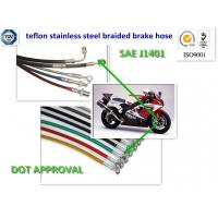 Buy cheap dot approved OE stainless steel wire braided brake line product