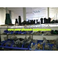 Guangzhou Yicheng Fountains & Pools Equipment Co., Ltd.