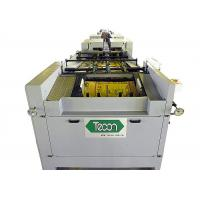 Buy cheap Healthy Heat Iron & Ceramic Cement Paper Bag manufacturing Machine 30 Meters Length product