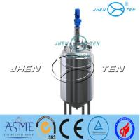 Buy cheap stainless steel ss316L fermentation tank for dairy product, yogurt, honey food grade product
