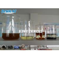 Buy cheap Water Decoloring Agent BWD-01 CAS No 55295-98-2 Color remove better (about 95%) product