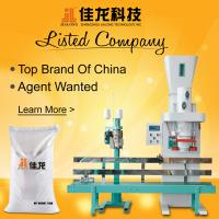 Buy cheap Vertical Semi Auto Powder Bagging Machine For Packing Wheat / Flour product