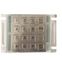 Buy cheap IP65 vandal proof stainless steel encryption PinPad kiosk ATM keyboard supporting TDES MAC product