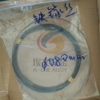 Quality Galfenol Fe83Ga17 Giant Magnetostrictive Alloy Round Bar/ Wire/Plate for sale