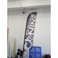 Buy cheap Medium 3.4m Feather Flags Banner Exhibition Events Retail Display Merchandise product