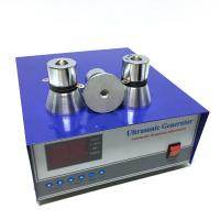 Buy cheap Sweep Frequency Ultrasonic High Power Pulse Generator 28khz/40khz New Condition from wholesalers