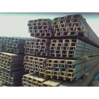 Buy cheap Long Steel Hot Rolled U Beam of Q235, Q345, S235, SS400, SM490, A36 Mild Steel Products product