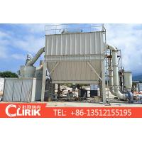 China Long Working Life YGM7815 raymond mill supplier for gypsum powder plant on sale