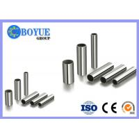 China Round Super Duplex Stainless Steel Pipe UNS S32760 ASTM Seamless Welded on sale