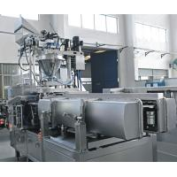 Buy cheap Adjusting Piston Automatic Rinsing Filling And Capping Machine For Beverage Bottle product