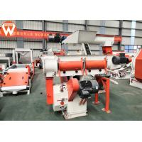 Buy cheap Customized Voltage Animal Feed Pellet Making Machine 1.5 - 12mm Final Pellet Size product