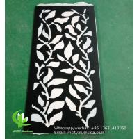 Buy cheap aluminum carving screen panel with various patterns design laser cutting panel for balcony facade window product