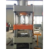 Buy cheap YTD32-200T Hydraulic press machine for making license plate press machINE product