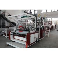 Buy cheap Single Layer Cast Film Extrusion Machine For Packing 300 - 600 mm Width product