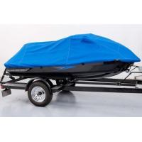 Buy cheap 10M*4M UV-Resistant Durable Waterproof Blue Color Polyester Boat Cover from wholesalers
