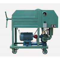 Buy cheap Plate Frame Type Oil Press Filter Machine product