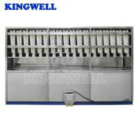 China KINGWELL Cube Ice Machine 1ton 2ton 3ton for Small Ice Factory on sale