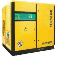 Buy cheap 180kW 240HP Variable Speed Drive Rotary Screw Air Compressor (SE180A-/VSD) product